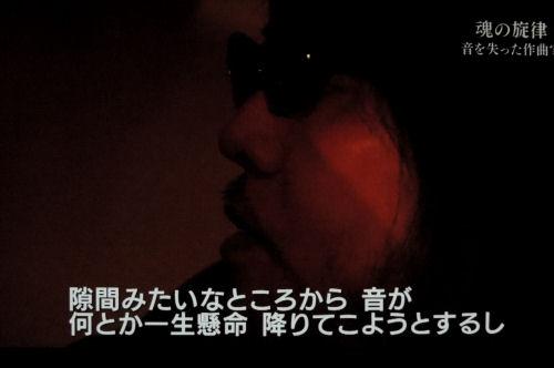 130402samura04.jpg