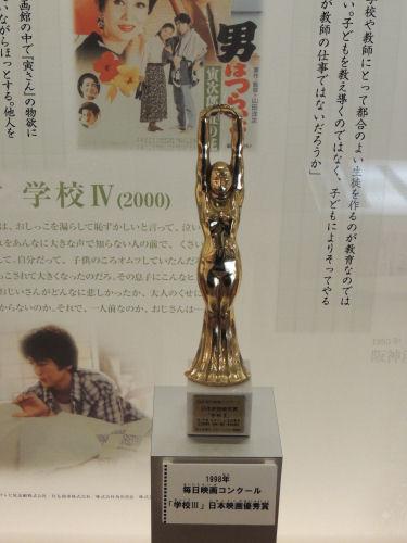 141031shiba56.jpg