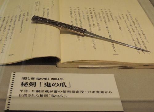 141031shiba59.jpg