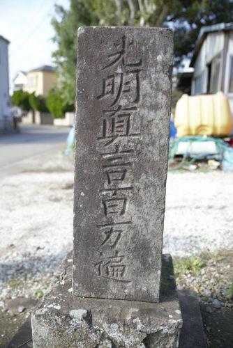 141103kasumi37.jpg