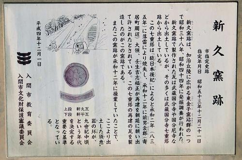 141103kasumi43.jpg