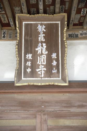 141103kasumi50.jpg