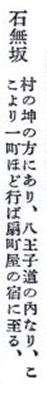 141106musashi09.jpg