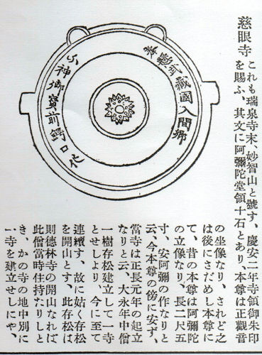 141106musashi42.jpg