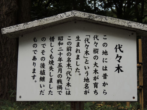 141120meiji06.jpg