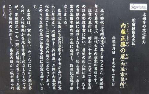 141122shinjuku21.jpg