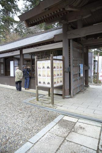 141206shizu21.jpg