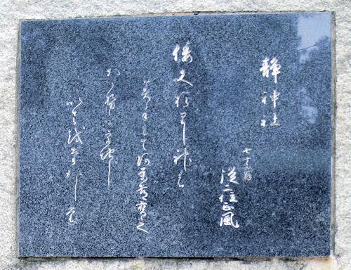 141206shizu40a.jpg