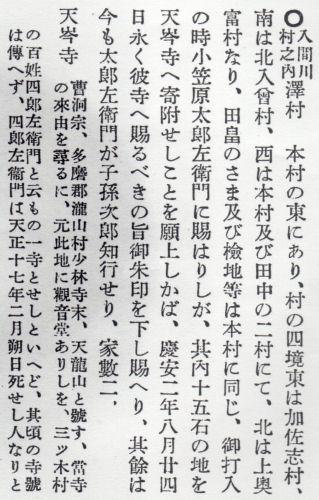 141212sawa04.jpg