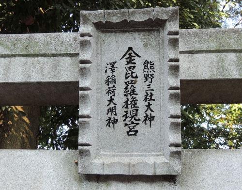 141212sawa10.jpg