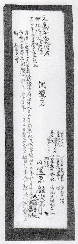 141212sawa37.jpg