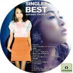 青山テルマ ~ SINGLES BEST ~