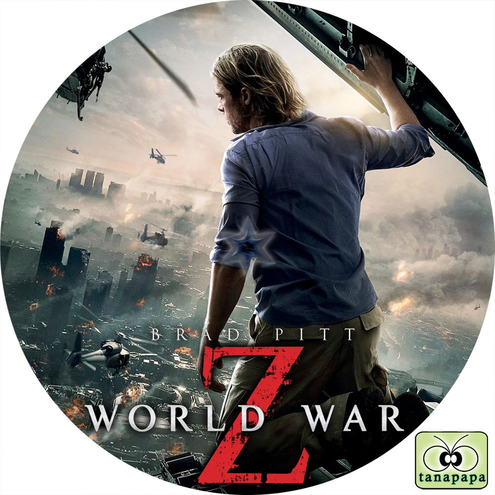 dvd to the world (tom hiddleston), thor embarks on a perilous personal quest to save both  earth and asgard from destruction dvd cover.