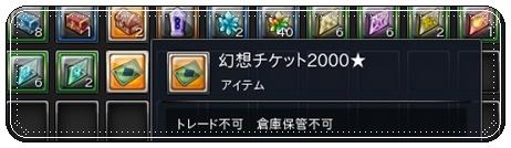2000ちけ