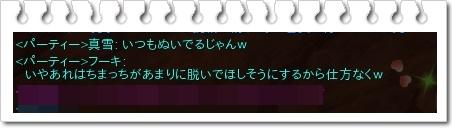 snapshot_20141217_234259.jpg