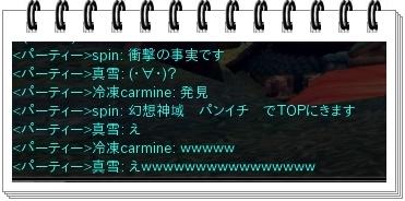 snapshot_20141221_014412.jpg