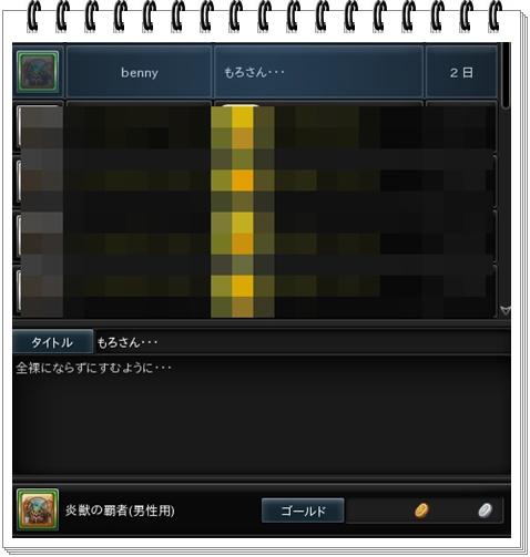 snapshot_20141221_222631.jpg