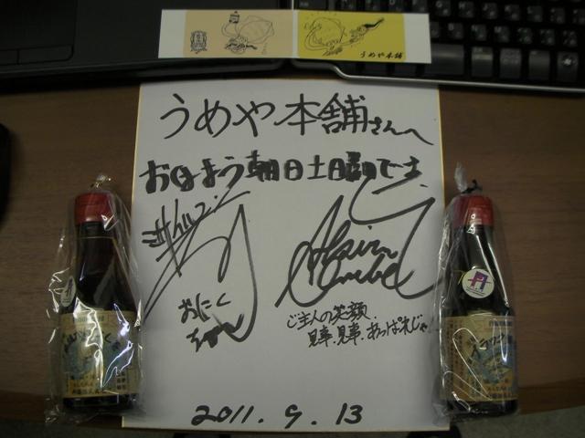 コピー ~ 20110913-7