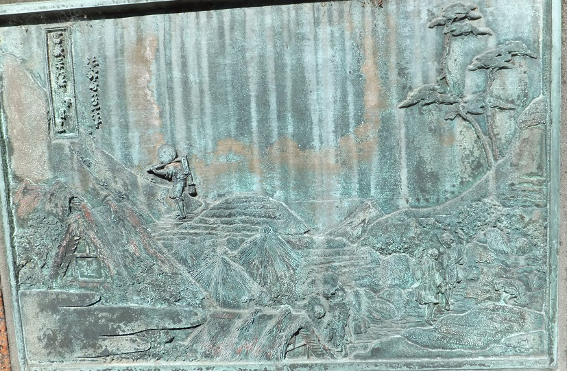 茶屋坂下の中里橋に刻まれた茶屋の景