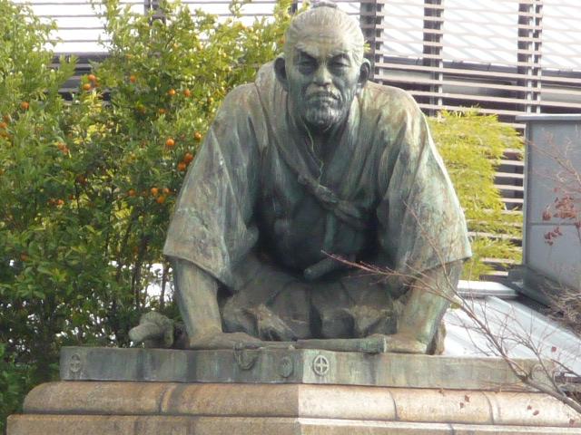 三条の彦九郎蔵