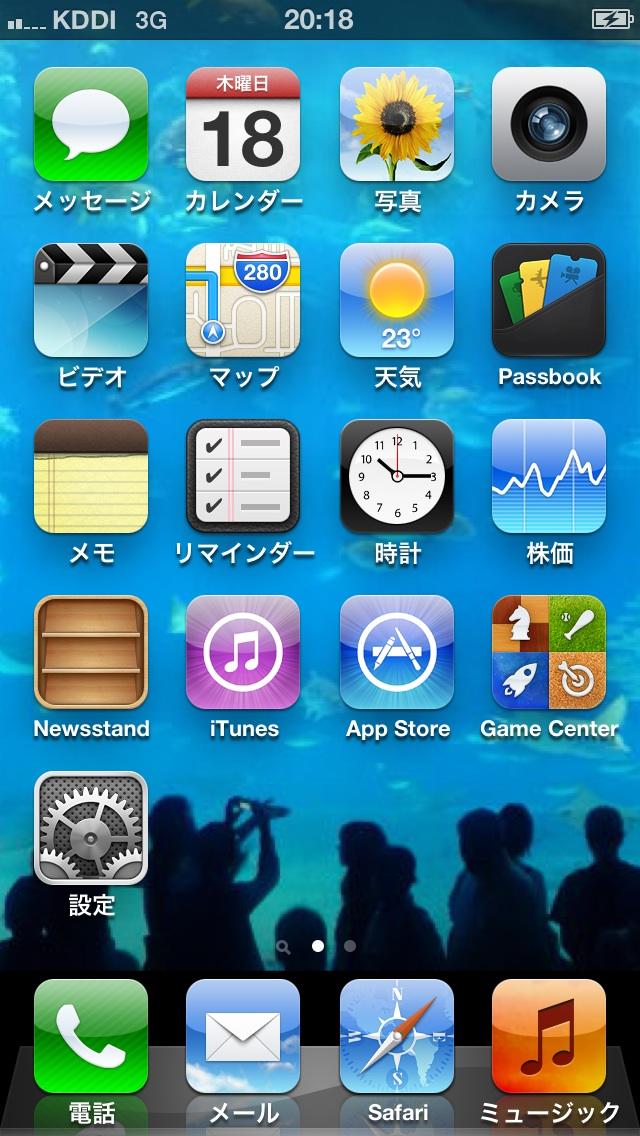 image_20130718202137.jpg
