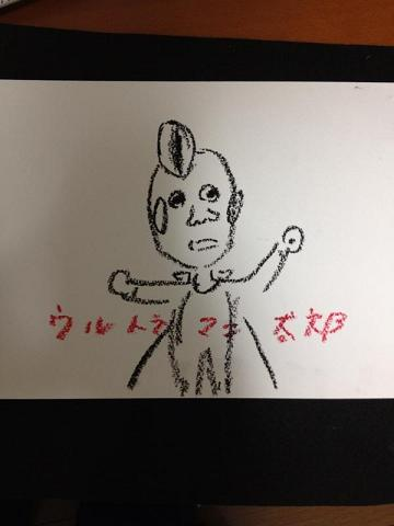 kubota_20121126015453.jpg