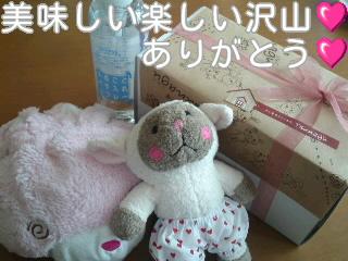 moblog_95f90ae1.jpg