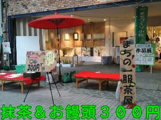 moblog_cf57af2e.jpg