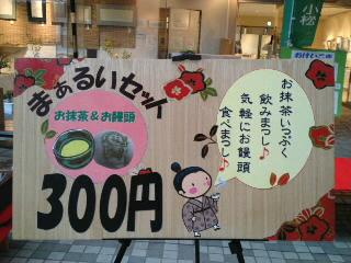 moblog_f9afaeaf.jpg
