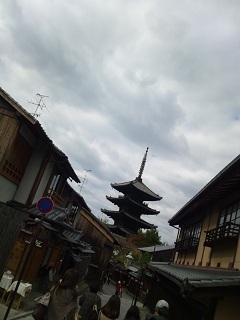 kyouto_20121103225703.jpg