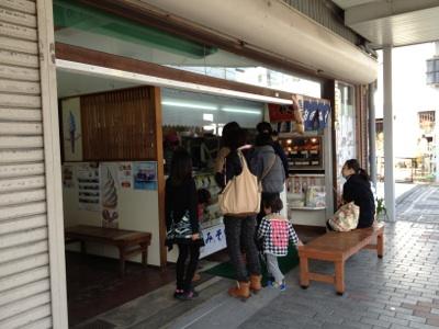 fc2blog_20121216173116b07.jpg