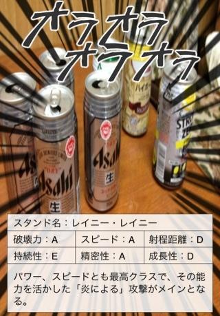 fc2blog_20121218222839d26.jpg