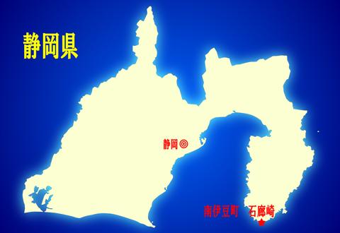 shizuoka-irouzaki.jpg