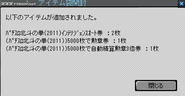 2012y09m16d_015758296.jpg