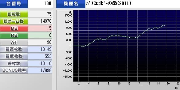 2012y09m16d_194526015.jpg