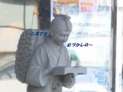 DSCN0971_20130319144253.jpg