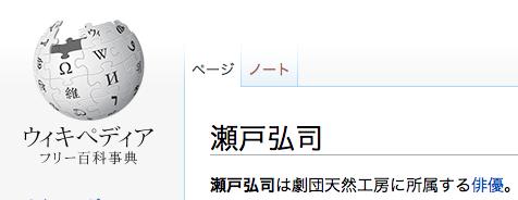 スクリーンショット 2012-08-08 10.59.17