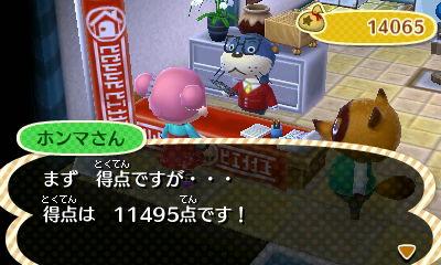 12111512.jpg