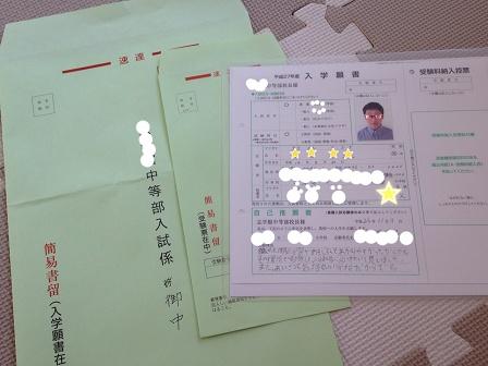 IMG_3521[1]