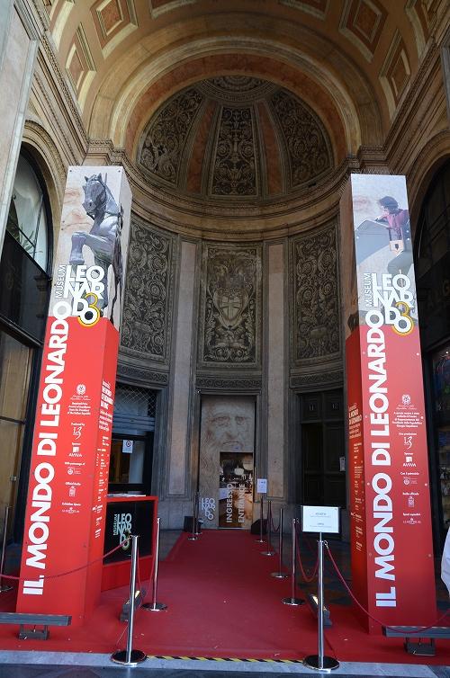 STK 3618 - ミラノ中心地で開催中「レオナルドの世界」