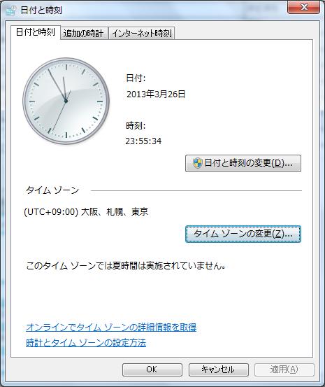 20130326_1