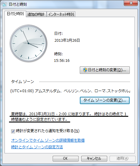 20130326_2