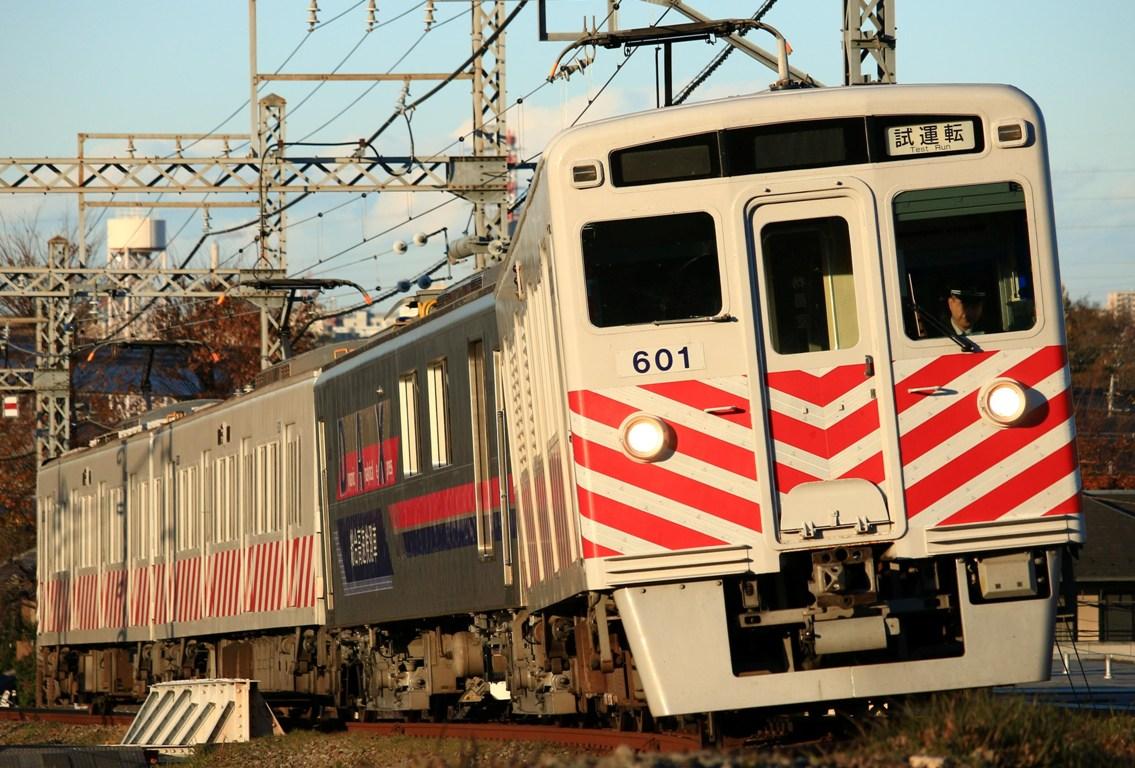 601F-2.jpg