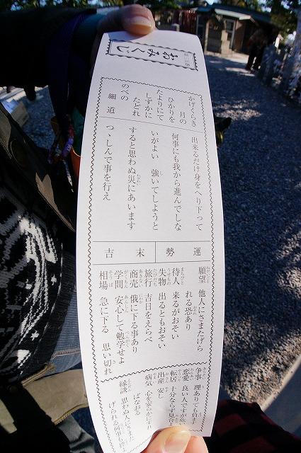 DSC00273-11.jpg