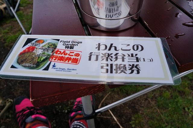 DSC00854-I.jpg