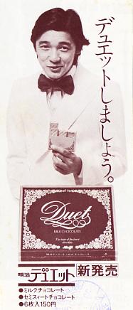 1975-03_雨のアムステルダムura