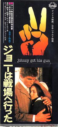 1973-02_ジョニーは戦場へ行った