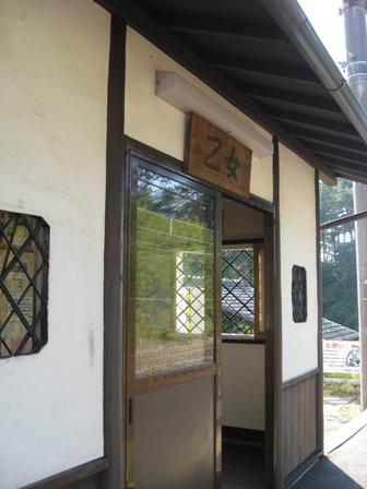 乙女の小屋