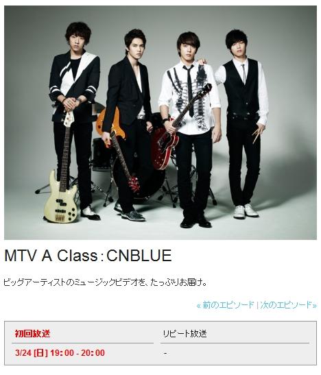 cn^mtv13