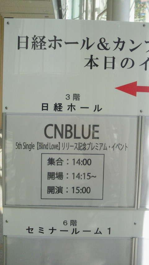 cn^イベ6